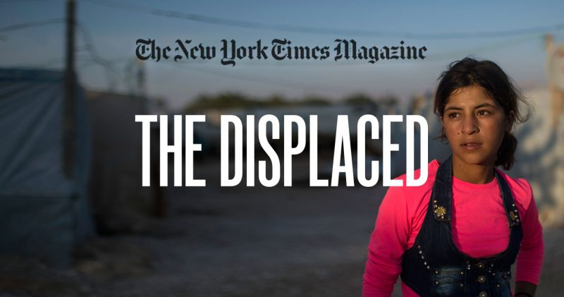 151-DISPLACED