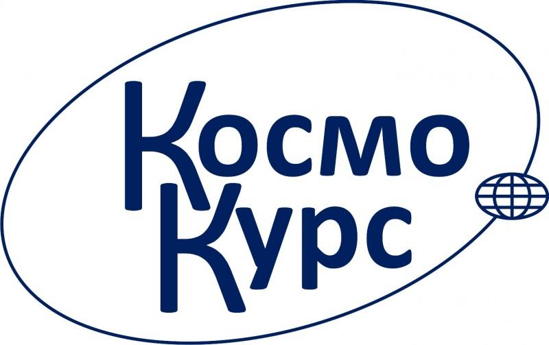 КосмоКурс лого