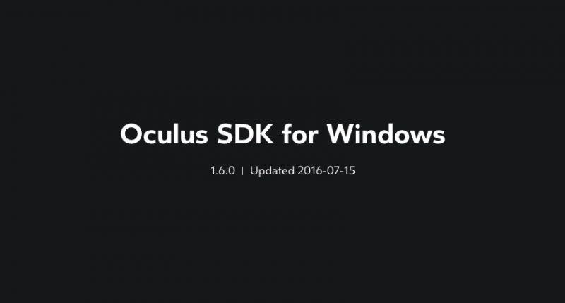 Oculus SDK for Windows 1.6.0