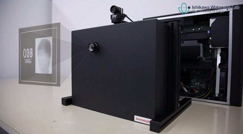 dynaflash-projector